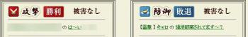 Screenshot_19_20120719105832.jpg