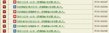 Screenshot_19_20120725185842.jpg