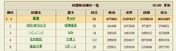 Screenshot_1_20120702110845.jpg