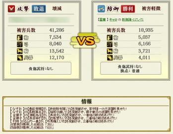 Screenshot_20_20120509133730.jpg