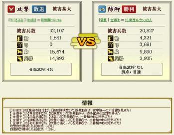Screenshot_20_20120708182314.jpg