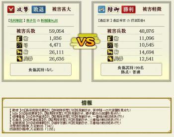 Screenshot_20_20120725190146.jpg