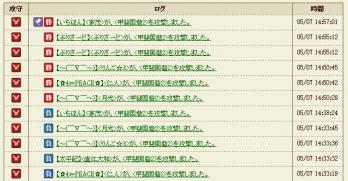 Screenshot_21_20120509134137.jpg