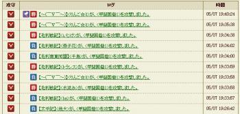 Screenshot_23_20120509141030.jpg