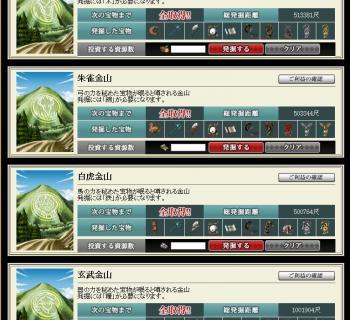 Screenshot_23_20130110120241.jpg