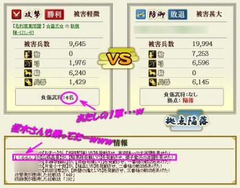 Screenshot_24_20120509140636.jpg
