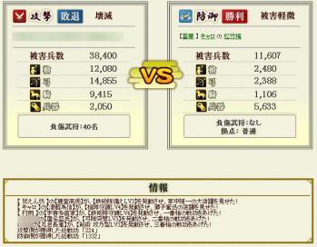Screenshot_26_20120719114958.jpg