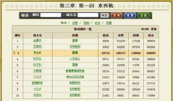 Screenshot_27_20120509144516.jpg