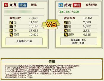 Screenshot_27_20120719124600.jpg