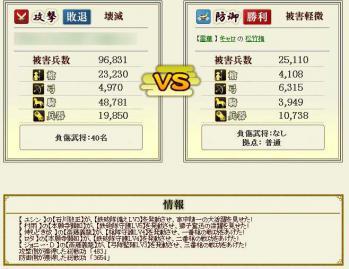 Screenshot_28_20120719125352.jpg