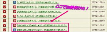 Screenshot_28_20120725184108.jpg