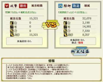 Screenshot_28_20130110120034.jpg