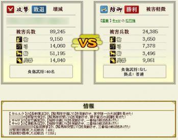 Screenshot_29_20120719125540.jpg