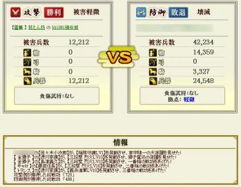 Screenshot_2_20120703113311.jpg