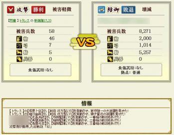 Screenshot_2_20120824182731.jpg