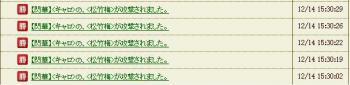 Screenshot_30_20121218010206.jpg