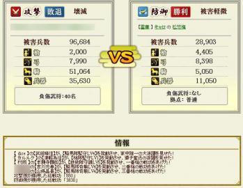 Screenshot_32_20120719130254.jpg