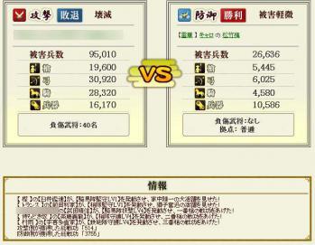 Screenshot_33_20120719130556.jpg