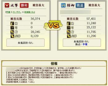 Screenshot_33_20130116111341.jpg