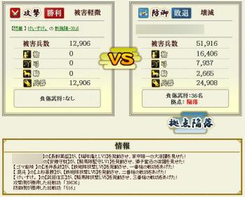 Screenshot_34_20130116111341.jpg