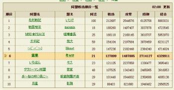 Screenshot_36_20120719131852.jpg