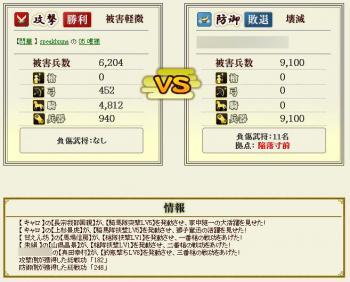 Screenshot_37_20130116112257.jpg