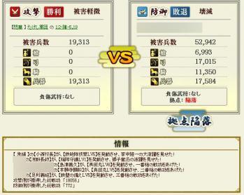 Screenshot_38_20130116112257.jpg