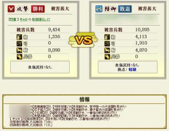 Screenshot_3_20120824195049.jpg