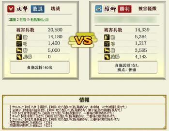 Screenshot_41_20120619153827.jpg
