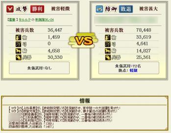 Screenshot_42_20120619154534.jpg