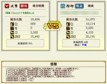 Screenshot_43_20120619154733.jpg