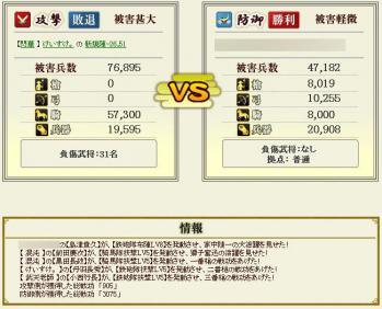 Screenshot_43_20130116120303.jpg