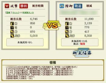 Screenshot_44_20120619154953.jpg