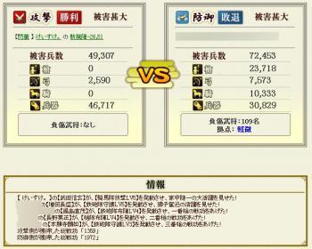 Screenshot_44_20130116121833.jpg
