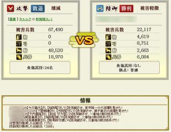 Screenshot_46_20120619162623.jpg