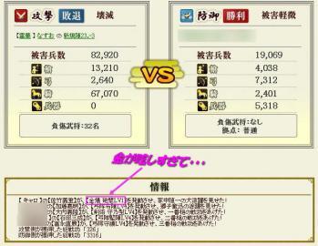 Screenshot_48_20120619162339.jpg