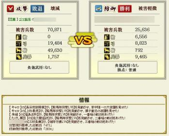 Screenshot_48_20130116131136.jpg