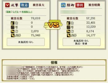 Screenshot_49_20120619162911.jpg