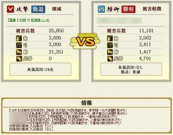 Screenshot_4_20120703113810.jpg