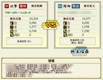 Screenshot_4_20120824194903.jpg