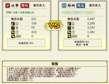 Screenshot_4_20120907134920.jpg