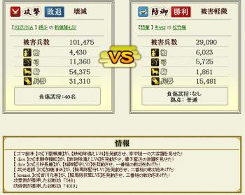 Screenshot_4_20121217220814.jpg