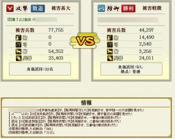 Screenshot_50_20130116132130.jpg