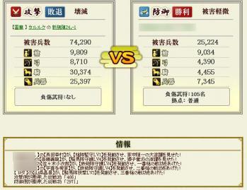 Screenshot_51_20120619164756.jpg