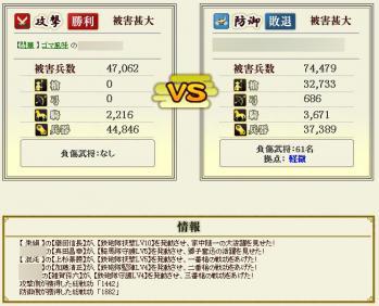 Screenshot_51_20130116132130.jpg