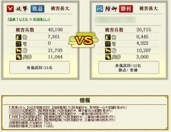 Screenshot_52_20120619170339.jpg