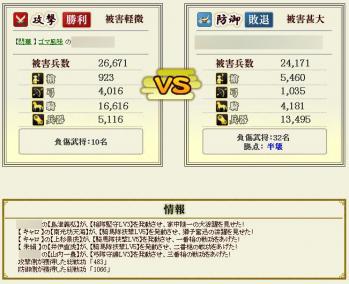 Screenshot_52_20130116132414.jpg