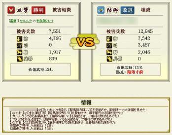 Screenshot_53_20120619170548.jpg