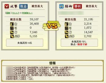 Screenshot_54_20120619170803.jpg