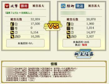 Screenshot_55_20120619170909.jpg